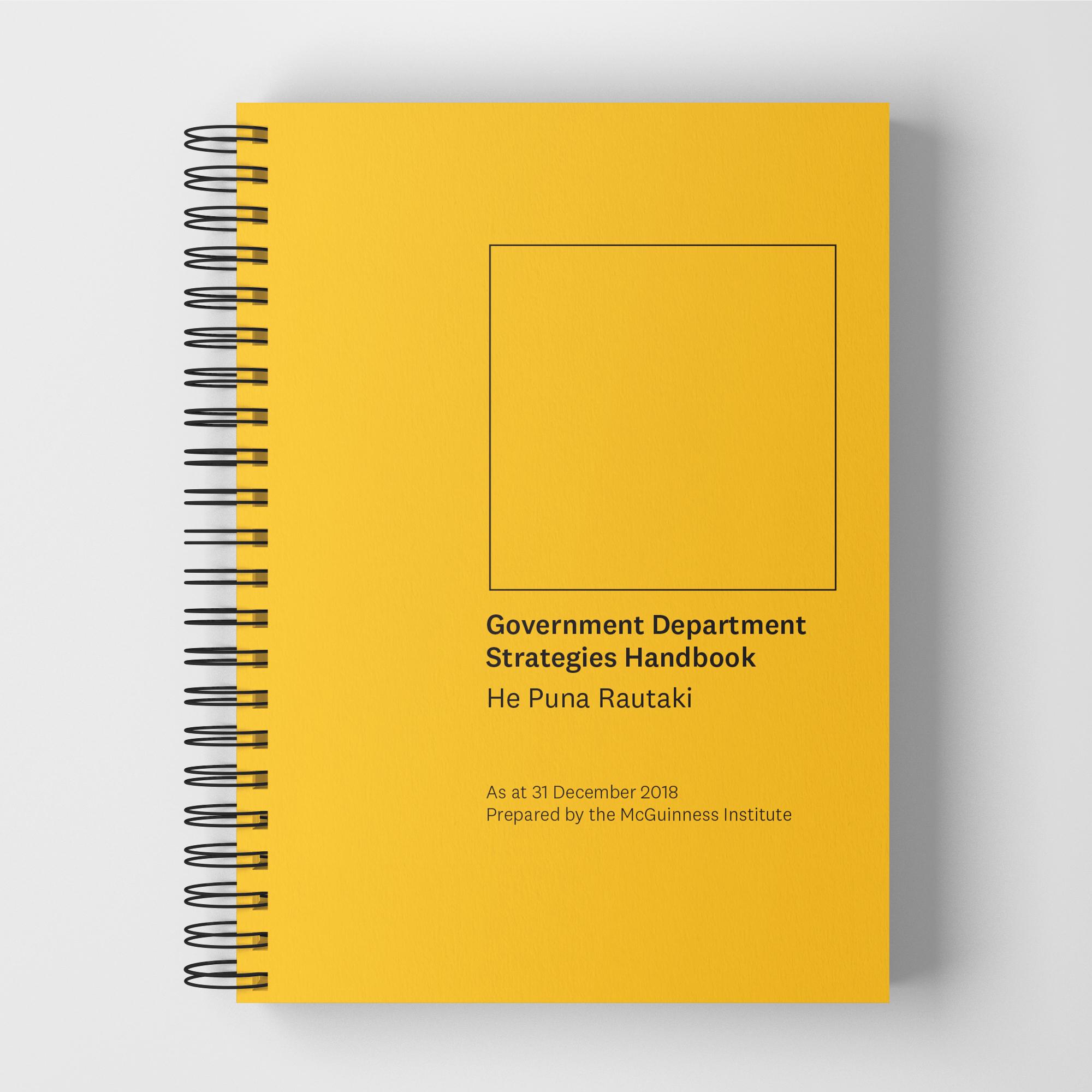 GDS Index Handbook Image